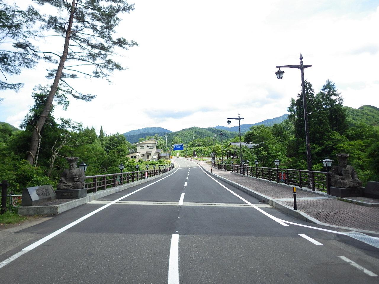 27kokudou